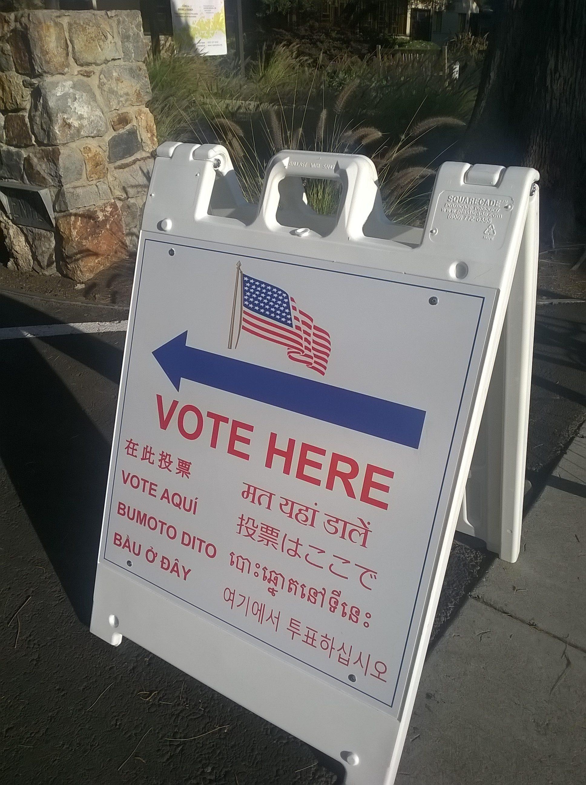 アメリカ大統領選挙